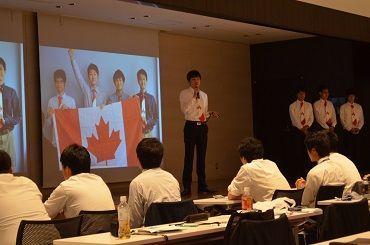 若手への投資としての海外研修