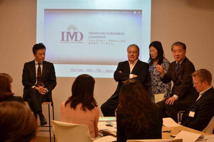 IMDと考える日本の将来