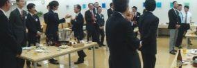 FP Onuki